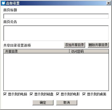 扫码传书官方绿色版下载