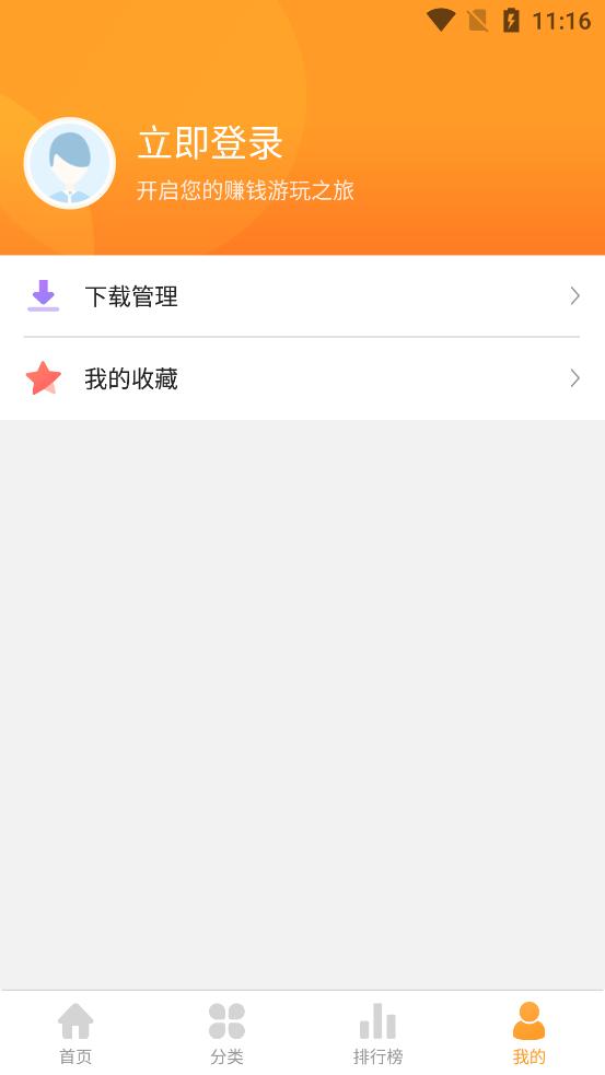 乐乐游戏盒安卓版最新下载