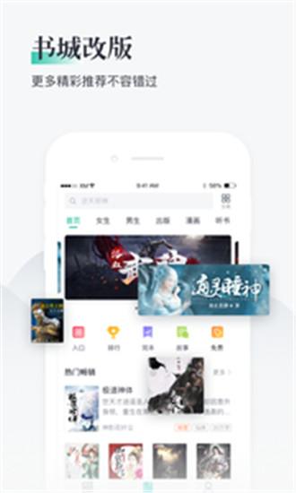 91熊猫看书安卓版官方下载
