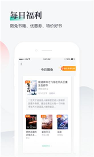 91熊猫看书安卓版最新下载