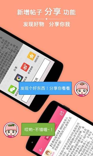 播种怀孕社区app官方下载