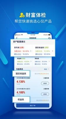 深圳农村商业银行app下载