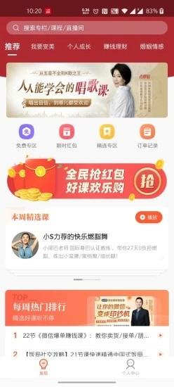 十方教育app