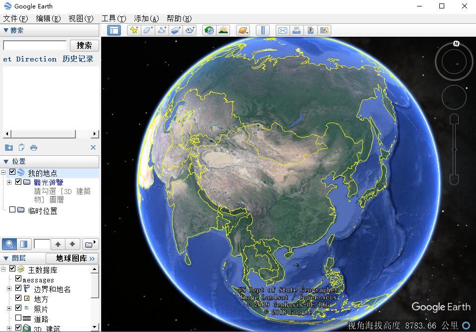 谷歌地球(Google Earth)免费下载