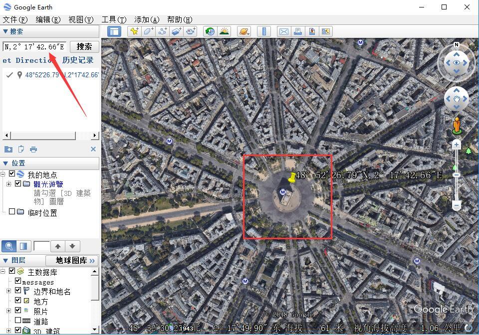 谷歌地球(Google Earth)绿色版下载