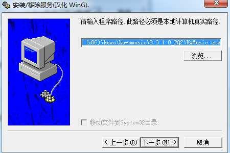 SRVINSTW软件官方下载