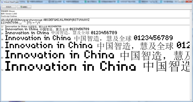 Mouse软件最新版下载