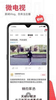 第一视频app下载安装