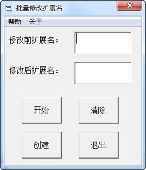 PC批量修改后缀名