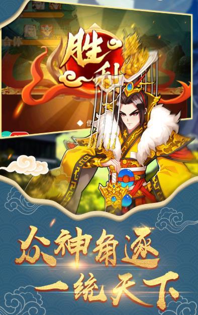 小妖请自重腾讯版官方下载