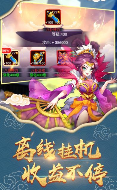 小妖请自重腾讯版最新下载