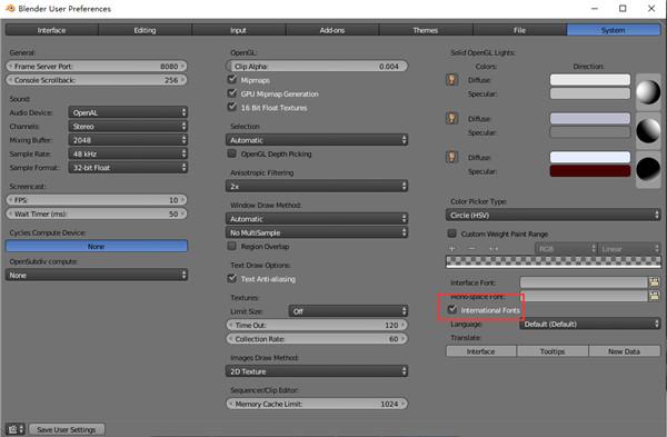 BlenderPro建模渲染软件官方版下载