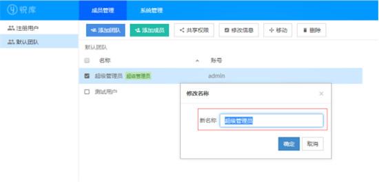 悦库虚拟盘官方版下载