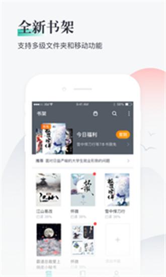 91熊猫看书免费版最新下载