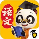 熊猫语文安卓版