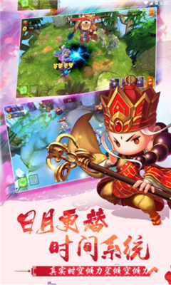天命西游OL最新版下载