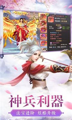 九天仙剑诀游戏正式版