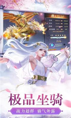 九天仙剑诀游戏最新版下载