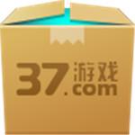 37游戏盒子官方版