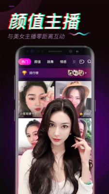 千寻直播app