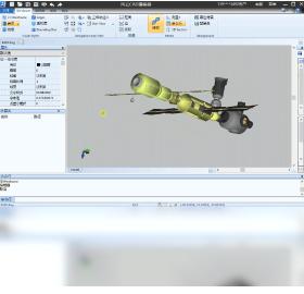风云CAD编辑器官方下载