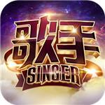 歌手游戏安卓版