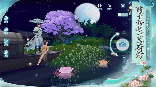 花与剑最新版下载
