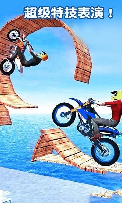 摩托特技极限闯关赛无限金币