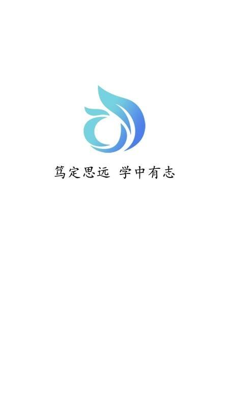 笃学宝app最新版下载