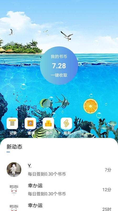 笃学宝app官方下载