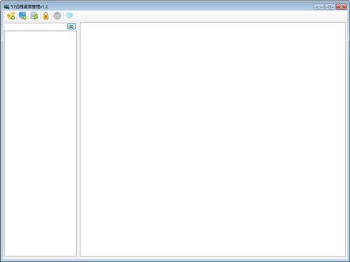 57远程桌面管理官方下载