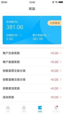 嘉德云创app安卓版下载