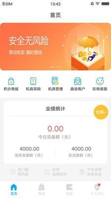 嘉德云创app安卓版