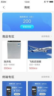 嘉德云创app安卓版最新下载