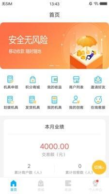 嘉德云创app安卓版安装