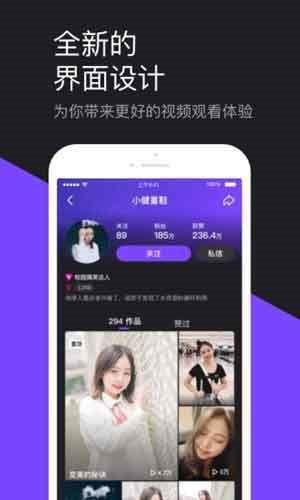 茶藕视频app下载