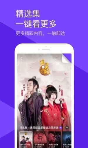 茶藕视频app
