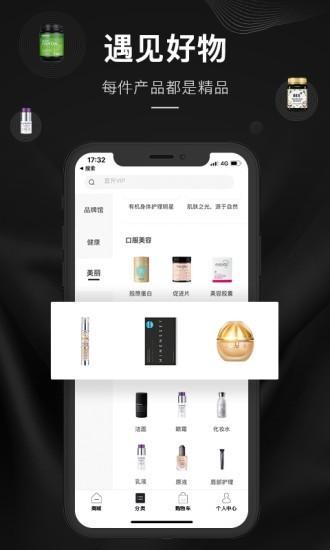 单创平台手机版下载安装