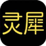 灵犀短视频app