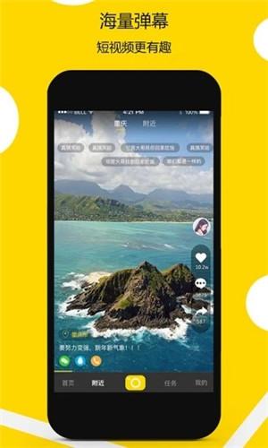 灵犀短视频app下载