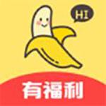 香蕉视APP破解版