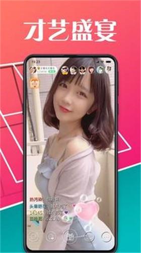 亚米直播app最新版