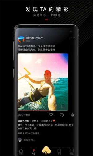 抖呱呱极速版app下载