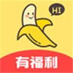 香蕉视频正式版