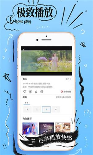 鸭脖视频手机安卓版下载