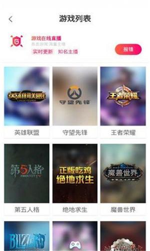 小草视频破解版app