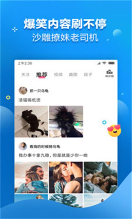 铁牛视频app