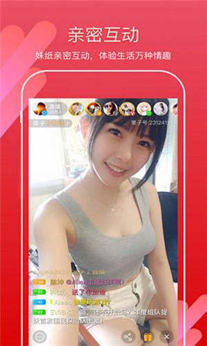 梦幻直播app