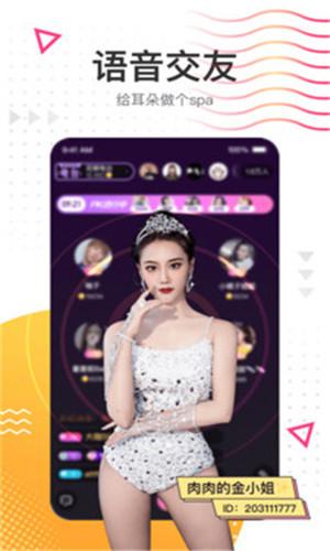 圣女直播app