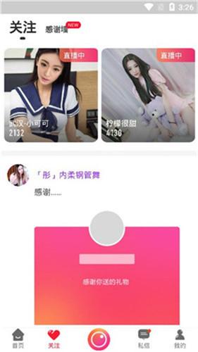 8x8x视频安卓app